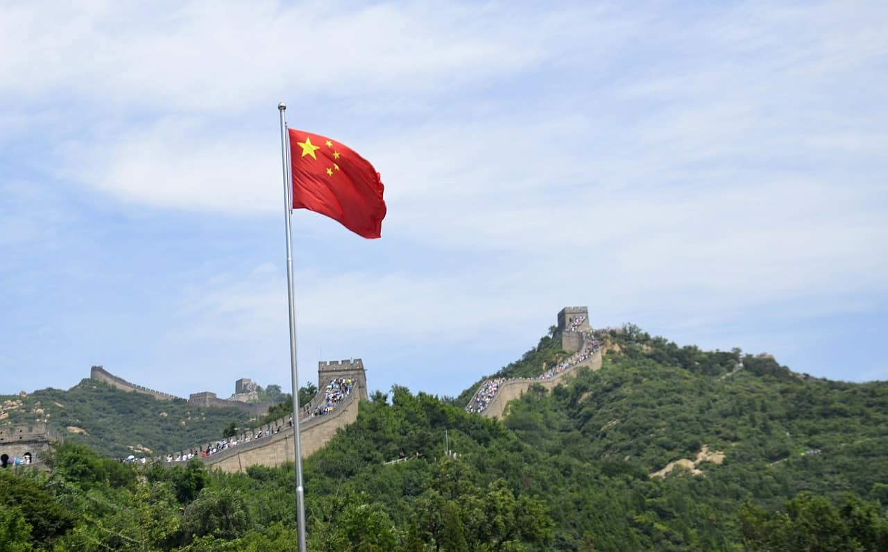 China proíbe venda de produtos de depósito em plataformas online de terceiros